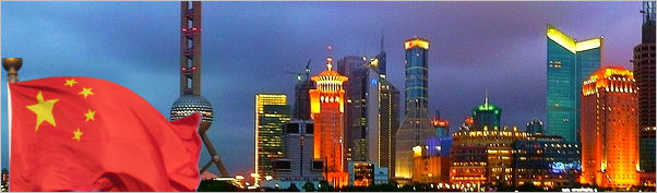 Shanghai with flySerra private jets